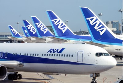 All Nippon Airways and Narita International Airport initiative to combat wildlife trafficking